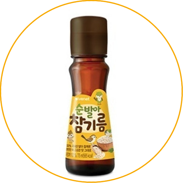 Ivenet Pure Germinated Sesame Oil The uniqueness of Ivenet Sesame Oil is the use of quality sesame seeds originating from Korea. In fact, the sesame seeds are considered more nutritious and hygienic because they go through a rinsing process during the germination stage. Therefore, if you want to introduce your little one to sesame oil, this product is the right choice. The taste is no less delicious when used for sauteing or consumed directly.