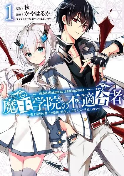 """Mangá de """"Maou Gakuin no Futekigousha"""" é Cancelado devido o autor está doente"""