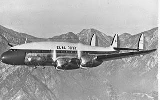 Свален израелски самолет
