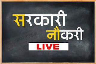 sarkari result dot com