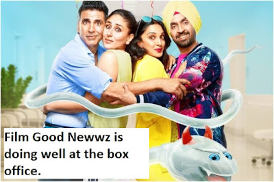 Film Good Newwz is doing well at the box office.