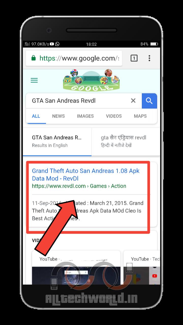 Hindi: How To Download GTA: San Andreas (Grand Theft Auto