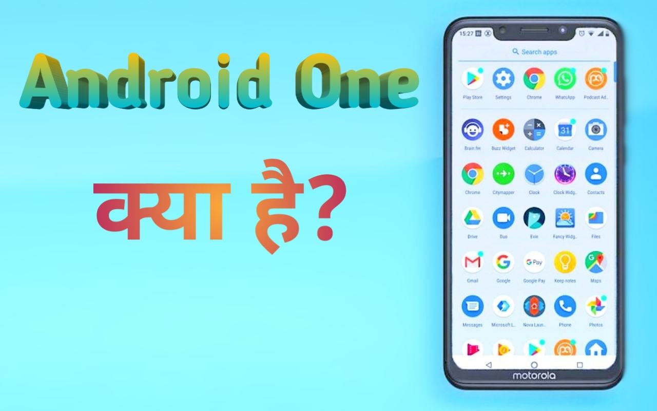 Android one ke bare mein, Android one kya hai