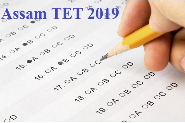 Assam TET September, 2019
