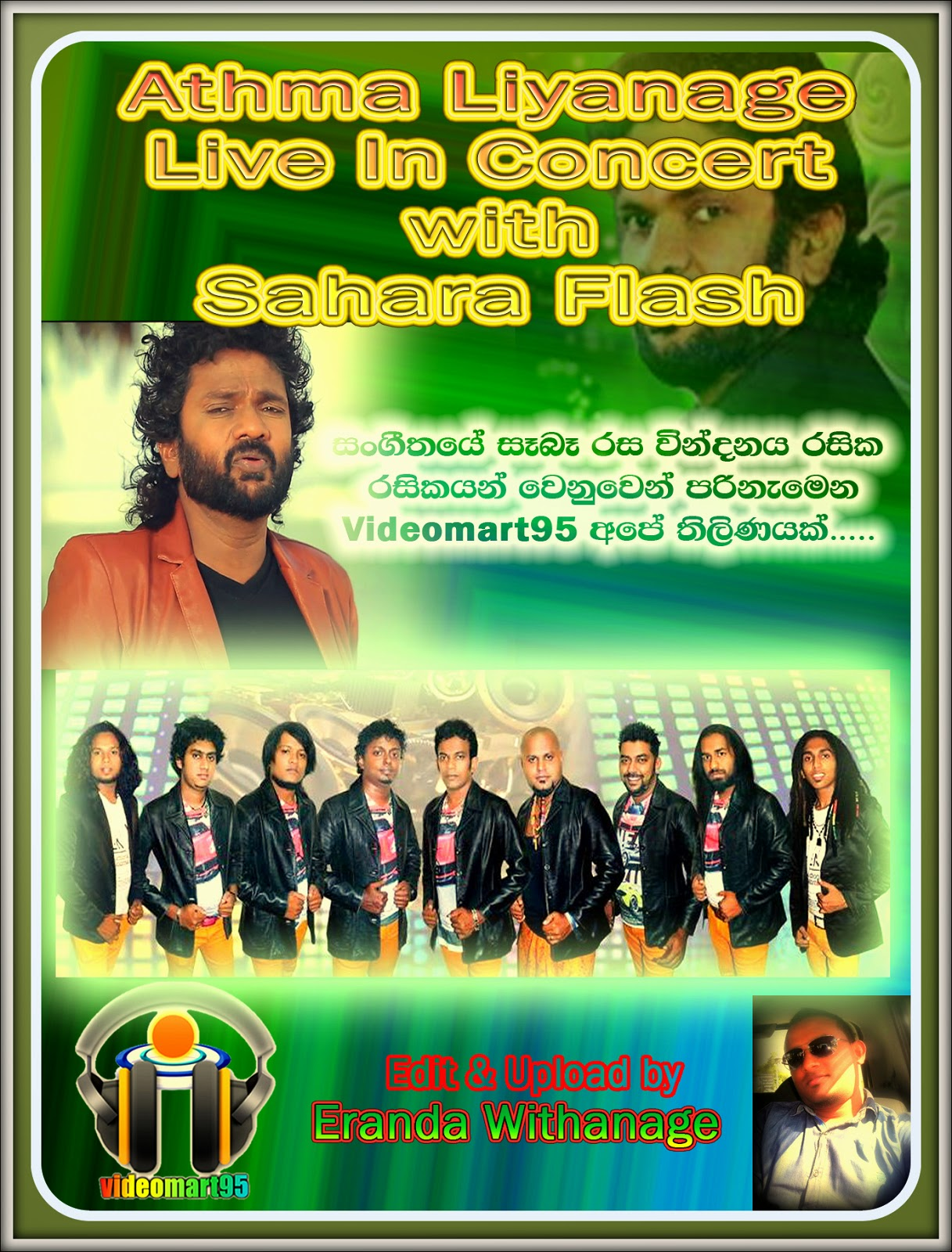 ATHMA LIYANAGE LIVE IN CONCERT WITH SAHARA FLASH 2015 (Indoor)