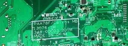 13076-1M PAA78F Cairns Lenovo A8150 AIO Bios