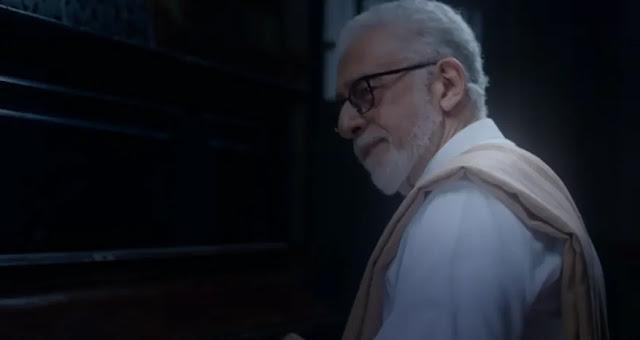Ramprasad Ki Tehrvi Movie रिलीज़ डेट कन्फर्म 2021
