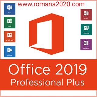 تحميل مايكروسوفت اوفيس 2019  أحدث إصدار Microsoft Office 2019