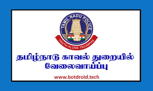 TN Police ConstableTNUSRB Recruitment 2020 Notification, Vacancy and Online Application