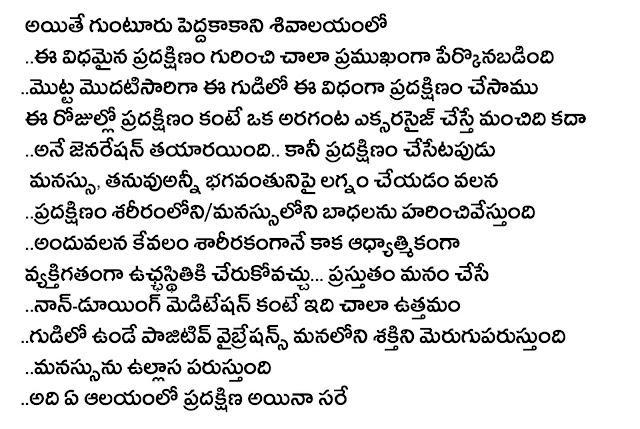 somasutra pradakshinam