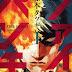 من ترجمة فريقنا : الفصل 10 من مانجا Fire Punch