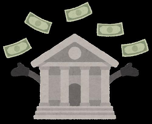 金融緩和のイラスト