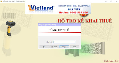 Phần mềm Hỗ trợ Khai thuế HTKK mới nhất do Tổng cục thuế Ban hành