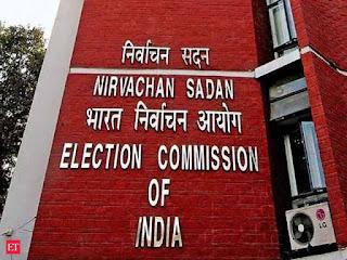 Bihar Assembly Elections: दागदार उम्मीदवारों पर निर्वाचन विभाग का डंडा, अखबारों में छपवाने होंगे मामले