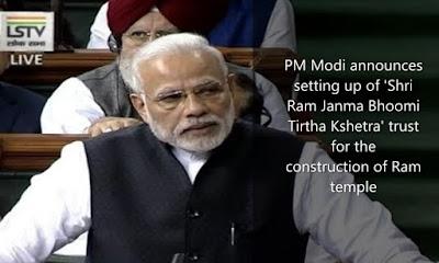 PM Modi announces setting up of 'Shri Ram Janma Bhoomi Tirtha Kshetra' trust for the construction of Ram temple