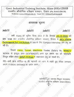 ITI Job Campus Placement At Govt. ITI Hisar, Haryana For Company M/s Vform Technopack Pvt. Ltd. Rohtak, Haryana