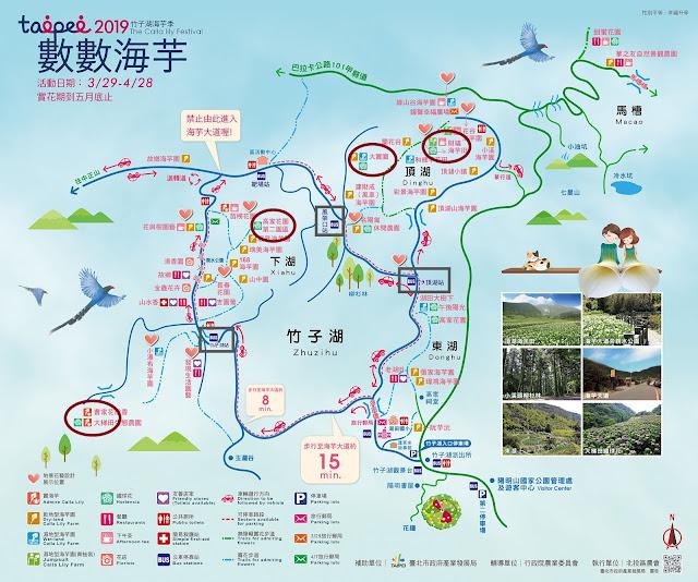 繡球花地圖