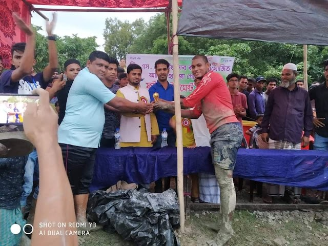 সরলে আমির হামজা গোল্ডকাপ ফুটবল টুর্নামেন্ট অনুষ্ঠিত