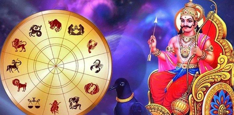 SHANI KI KRIPA इन 5 राशियों के लिए लकी होगा अक्टूबर का महीना, बरसेगी शनि देव की कृपा