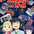 El anime Hi Score Girl contará con un ending de Etsuko Yakushimaru