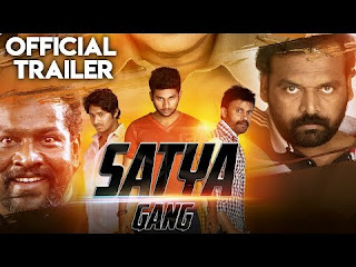 SATYA GANG (2019) Hindi dubbed full movie download filmywap, mp4moviez, 9xmovies