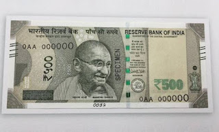 NEW Rs 500 Currency Note by RBI