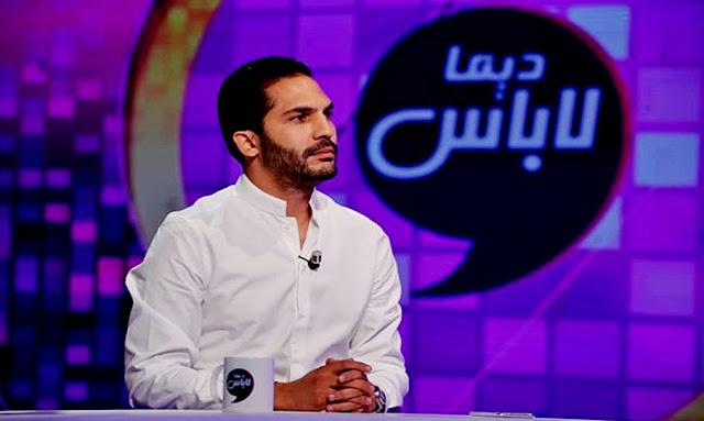 نديم الحباسي طليق مرام بن عزيزة يخرج عن صمته