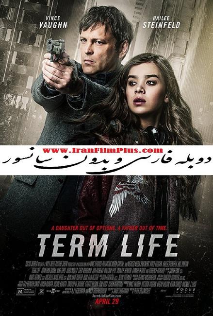 فیلم دوبله: بیمه عمر (2016) Term Life