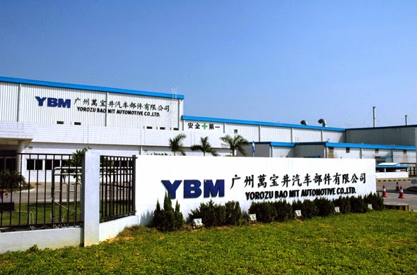 Loker Terbaru Kawasan Industri Mitra Karawang PT Yorozu Automotif Indonesia