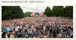 【寶可夢】2020台灣燈會