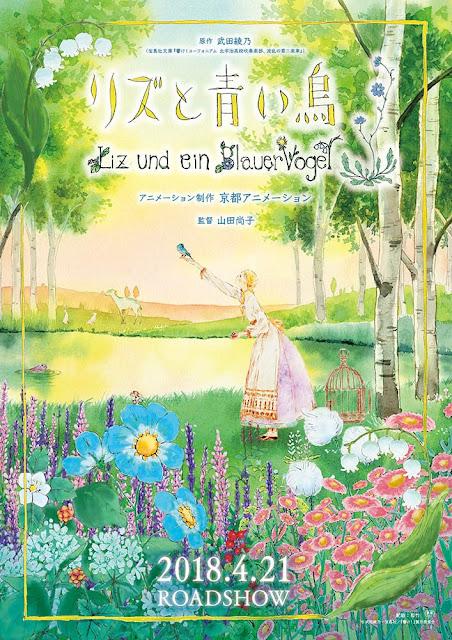 Hibike! Euphonium: Liz to Aoitori (Liz und ein Blauer Vogel)