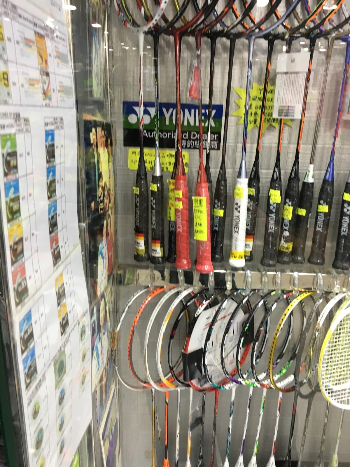 Badminton Research: Badminton Shopping in Hong Kong