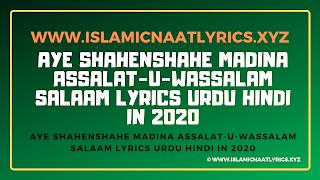 Aye+Shahenshahe+Madina+Assalat+U+Wassalam+Salaam+Lyrics+Urdu+Hindi-2020