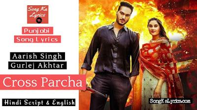 cross-parcha-lyrics-aarish-singh