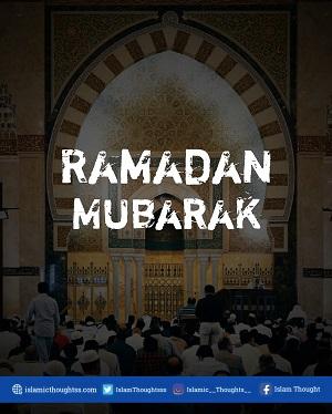 Images de Ramadan Moubarak | Ramadan Moubarak PNG | Photos du Ramadan Moubarak