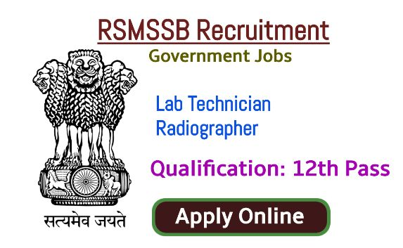 RSMSSB Recruitment for 2177 Posts