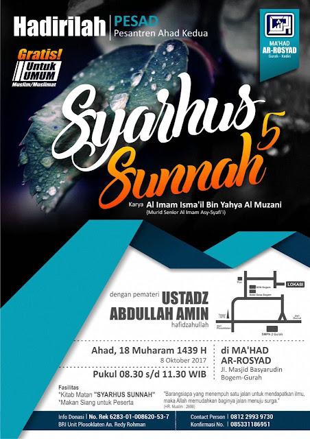 Hadirilah kajian kitab syarhus sunnah di bogem gurah kediri - shared by karyafikri.blogspot.com