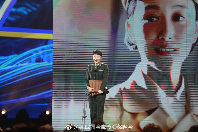 Golden Eagle Awards 2018 Chu Xin