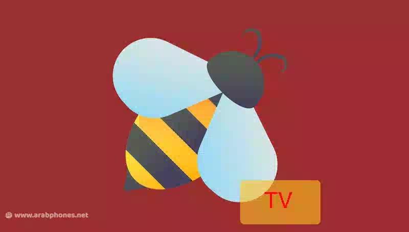 تحميل برنامج bee tv apk لمشاهدة الافلام على اندرويد