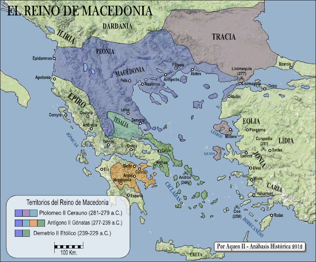 Resultado de imagen de mapa reino de pirro