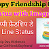 Best Friendship Day Status For Whatsapp and Facebook in Hindi | Friendship Shayari Quotes | Dosti Friendship Sms in Hindi