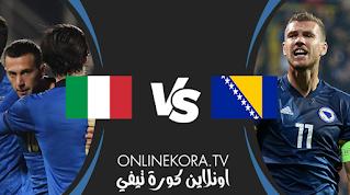 مشاهدة مباراة إيطاليا والبوسنة بث مباشر اليوم 18-11-2020  في دوري أمم أوروبا