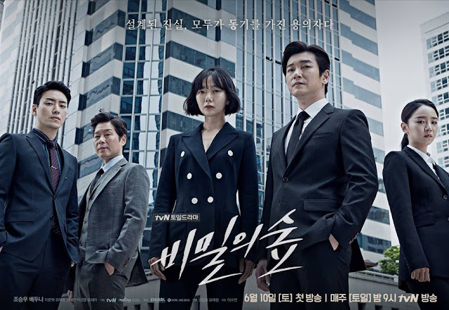 Download Drama Korea Secret Forest Batch Subtitle Indonesia