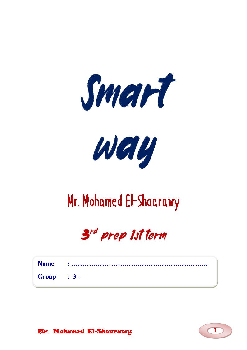 افضل مذكرة لغة الإنجليزية الصف الثالث الإعدادى الترم الأول 2022 مستر محمد الشعراوى