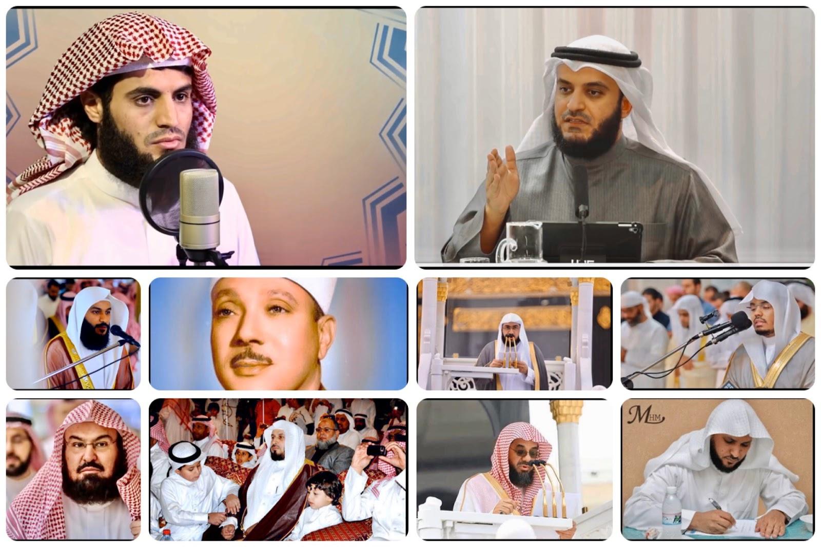 top 10 best Quran reciters in the world