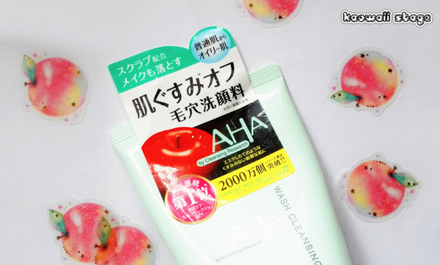 cosmetica japonesa review