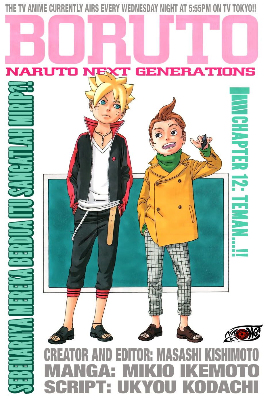 Boruto : Naruto Next Generation Chapter 12