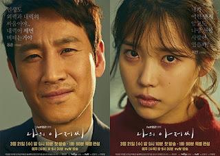 Drama Korea My Mister (My Ajusshi) Episode 16 Subtitle Indonesia
