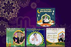 Kumpulan Twibbon Ucapan Selamat Hari Raya Idul Fitri 1442 H