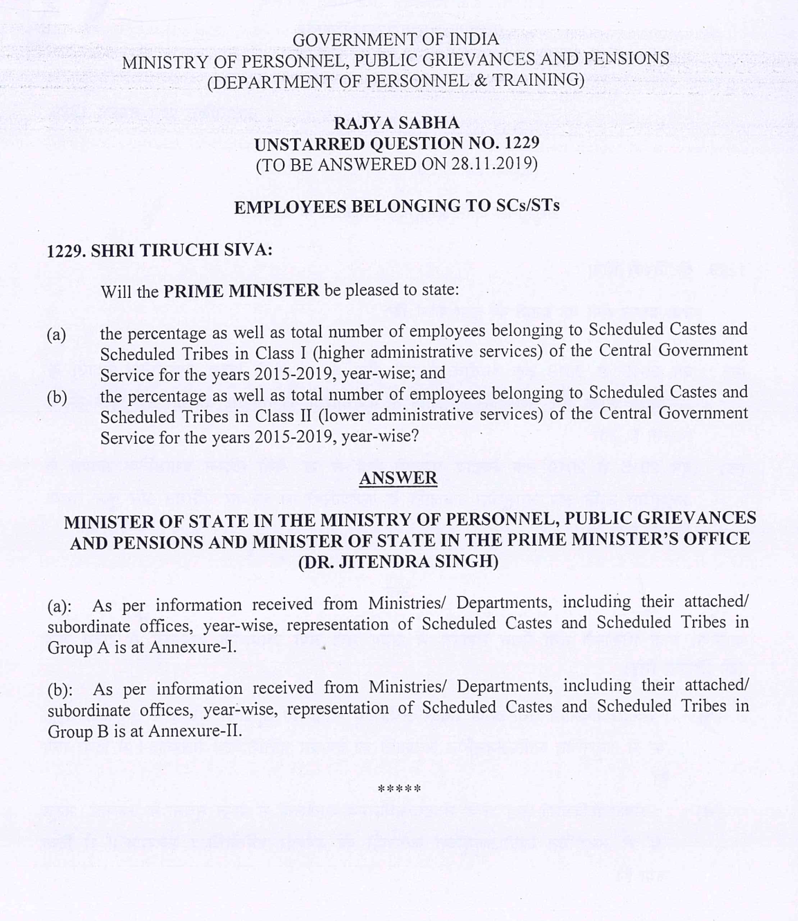 employees belonging to sc st in government service